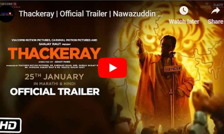 Thackeray Biopic Trailer OUT- India TV