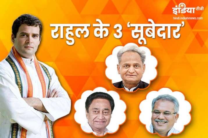 Team Rahul- India TV