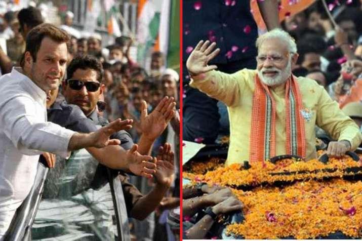 Rahul Gandhi And Narendra Modi- India TV