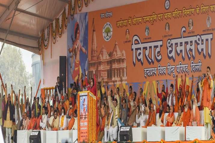 VHP Dharam Sansad- India TV