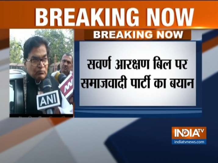 Samajwadi Party supports 10 per cent reservation for General Category - India TV