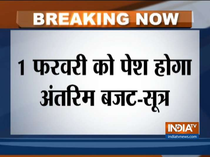 Budget Session to start from January 31 sources says- India TV Paisa