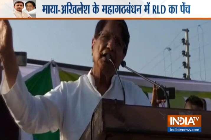 मायावती-अखिलेश के महागठबंधन में RLD का पेंच, प्रेस कॉन्फ्रेंस से बनाई दूरी- India TV