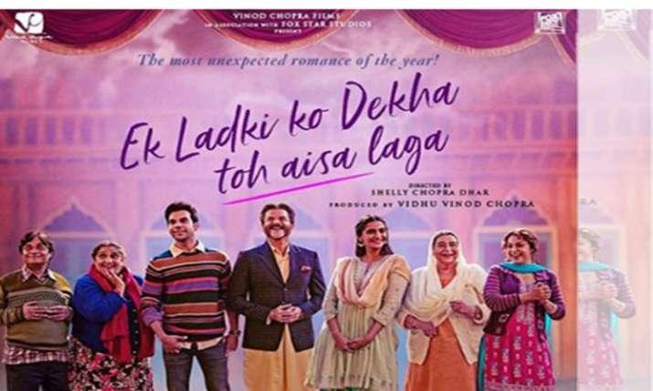 Rajkumar Hirani name dropped as co-producer from the new poster of Ek Ladki Ko Dekha Toh Aisa Laga- India TV