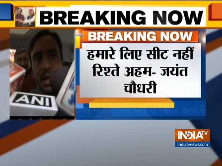 RLD's Jayant Choudhary's statement after meeting with Akhilesh Yadav- India TV