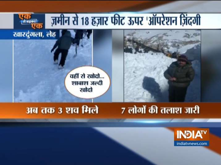 Leh- India TV
