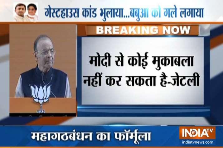 'ये सांप-नेवले का गठबंधन है, मोदी से कोई भी मुकाबला नहीं कर सकता'- India TV