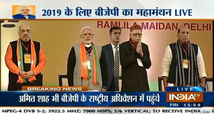 भाजपा राष्ट्रीय परिषद सम्मेलन दिल्ली में शुरू- India TV