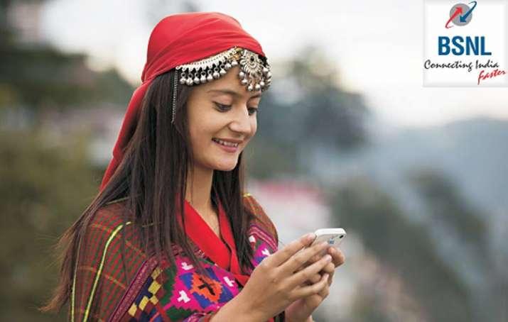 BSNL Customer- India TV Paisa