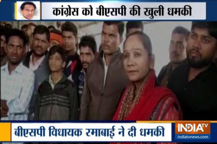 कांग्रेस को बीएसपी की खुली धमकी, मंत्री बनाओ वर्ना सरकार गिरा देंगे!- India TV
