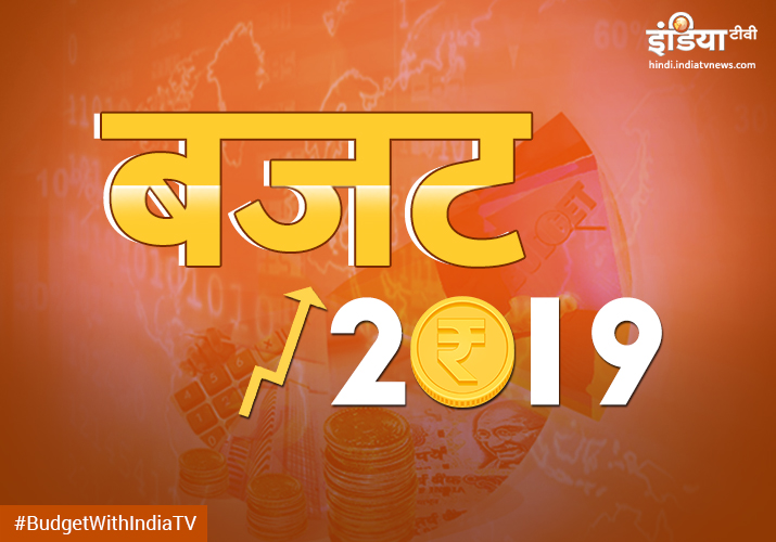 Demands from Budget 2019- India TV Paisa