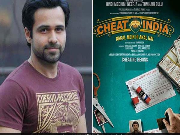 Cheat India- India TV