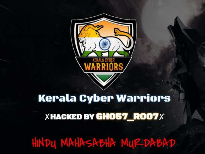 Hindu Mahasabha's official website hacked- India TV