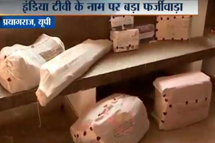 forgery in the name of india tv- India TV