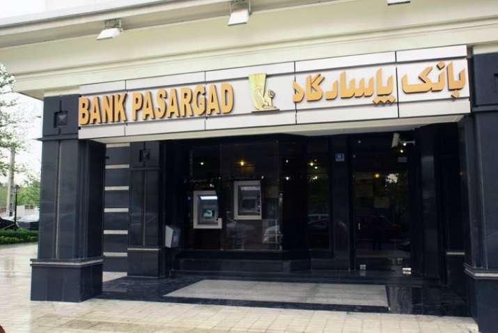 irani bank- India TV Paisa