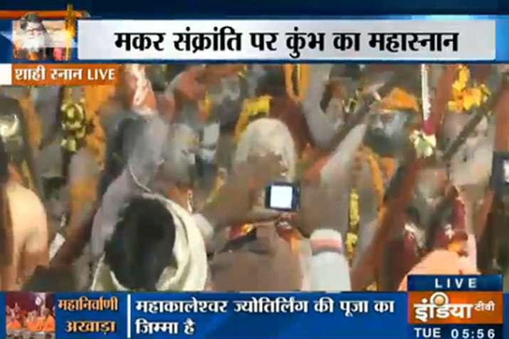 Kumbh Shahi Snan- India TV
