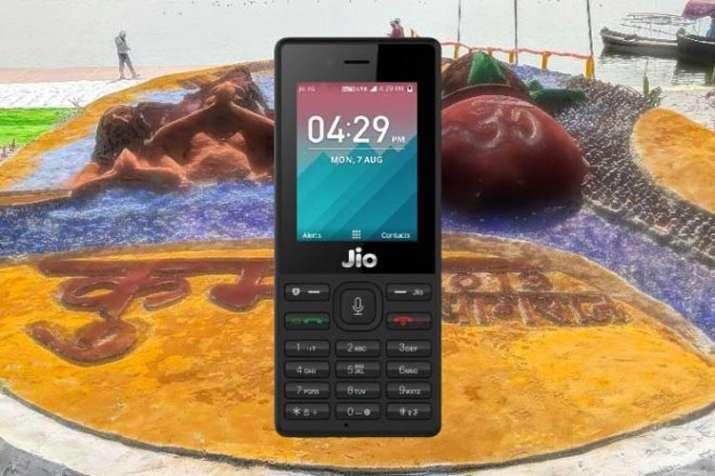 kumbh jio phone - India TV Paisa