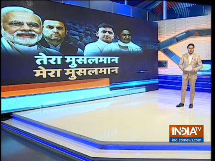 India TV CNX Opinion Poll on Muslim voters of Uttar...- India TV