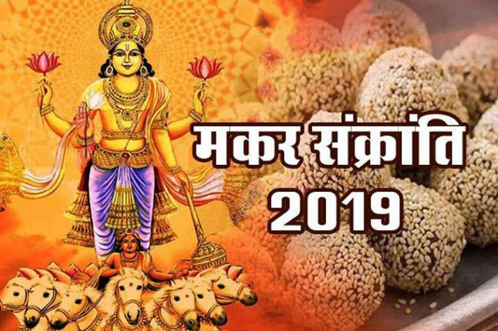 Makar Sankranti 2019- India TV