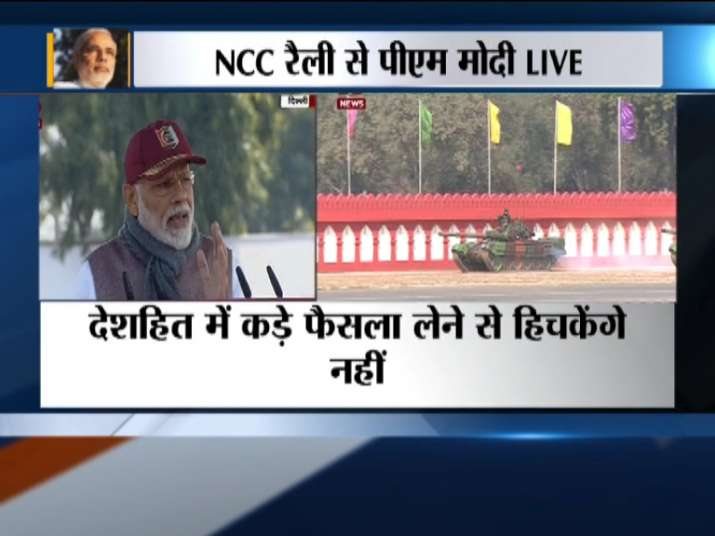 PM Modi address's NCC Cadets- India TV