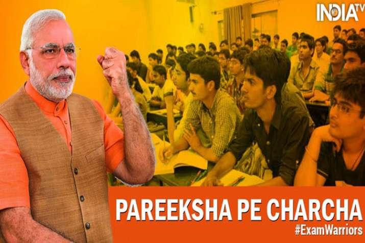 Pariksha Pe Charcha- India TV