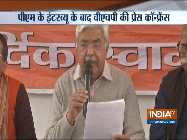 VHP's Statement on Ram Mandir after PM Modi's Interview- India TV