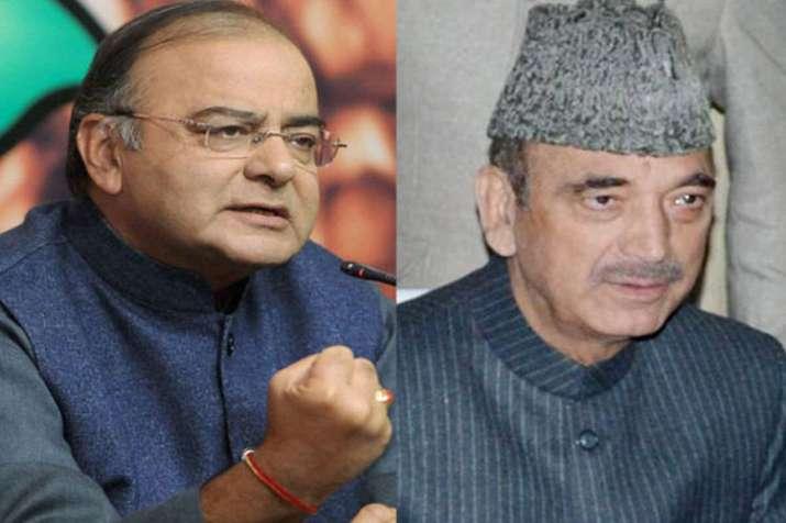 Debate on Jammu and Kashmir in Rajya Sabha- India TV