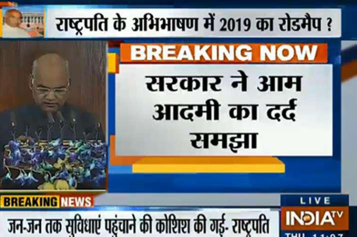 President Ramnath Kovind- India TV