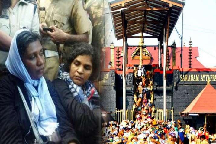 टूटी सैकड़ों साल पुरानी परंपरा, सबरीमाला मंदिर में दो महिलाओं ने प्रवेश कर बनाया इतिहास- India TV