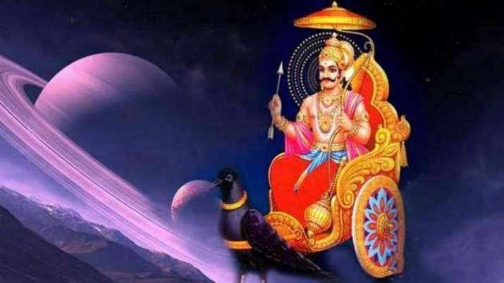 Shani Amavasya 2019- India TV
