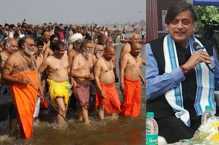 Shashi Tharoor Takes a jibe on Yogi Adityanath after Holi dip in Sangam- India TV