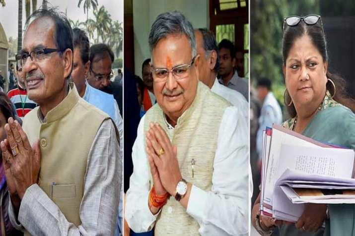Former Chief Ministers Madhya Pradesh's Shivraj Singh...- India TV