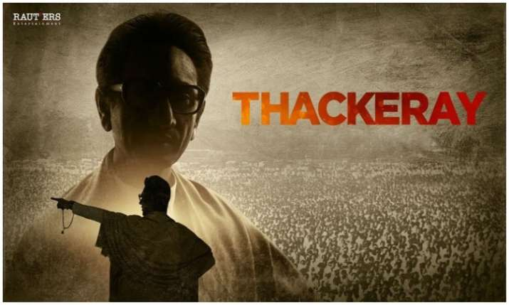 Thackeray- India TV