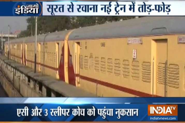 सूरत से चली आलीशान ट्रेन लेकिन जब लौटकर वापस पहुंची तो हो चुकी थी बदसूरत- India TV