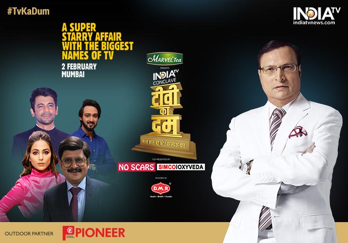 TV Ka Dum- India TV