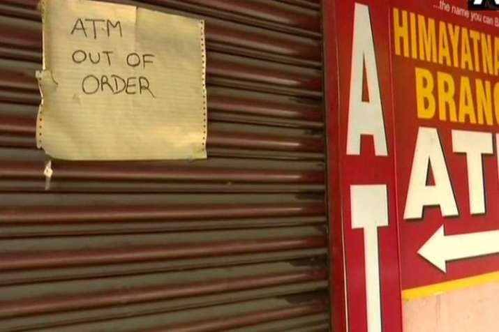 ATM- India TV Paisa
