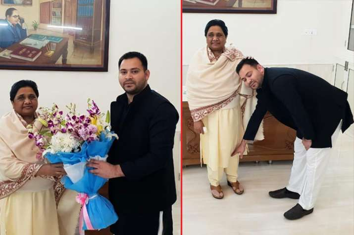 Mayawati Tejaswi Meeting- India TV