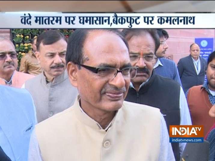 Madhya Pradesh government on back foot?- India TV