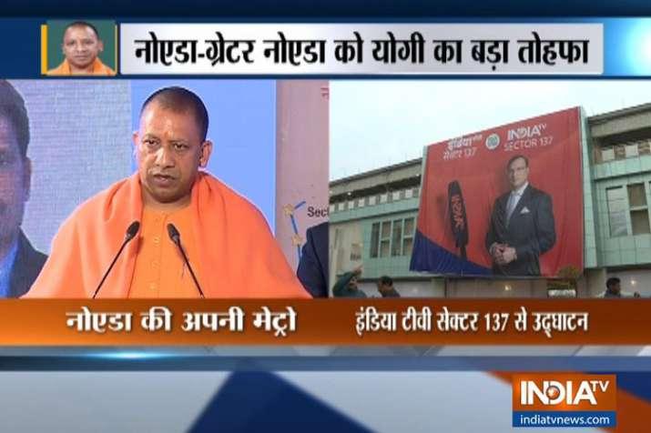 Yogi Adityanath - India TV