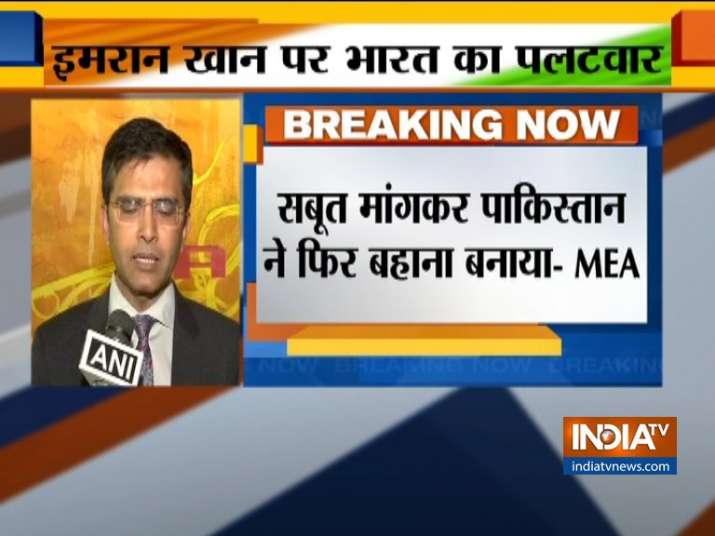 External affair Ministry on Pulwama Attack- India TV
