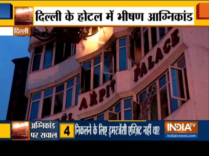 Fire at Arpit Hotel in Delhi- India TV
