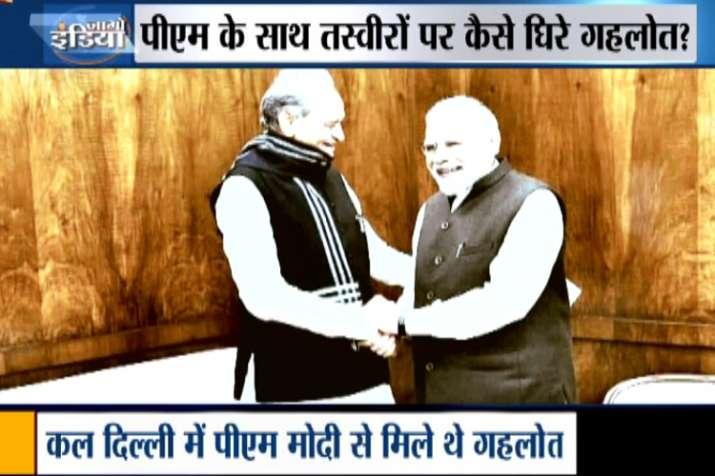 पीएम मोदी के साथ तस्वीरों पर घिरे राजस्थान के सीएम गहलोत, ट्विटर पर हुए ट्रोल- India TV