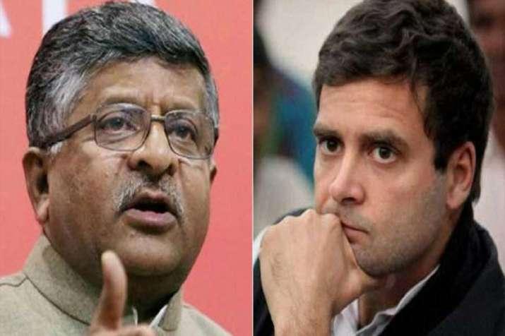 बेशर्मी की पराकाष्ठा हैं मोदी पर राहुल के आरोप: भाजपा- India TV