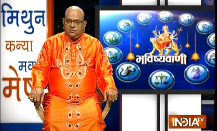 राशिफल 2019- India TV