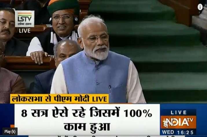 Pm Modi in lak sabha- India TV