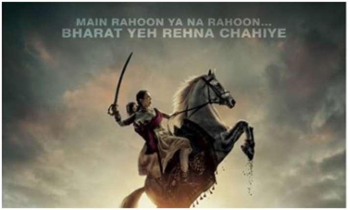 Manikarnika: the queen of jhansi- India TV