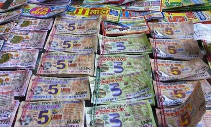 lottery- India TV Paisa
