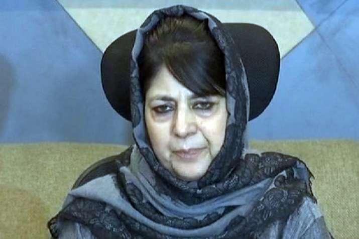 महबूबा, लोन ने जमात-ए-इस्लामी कार्यकर्ताओं की गिरफ्तारी पर सवाल उठाए- India TV