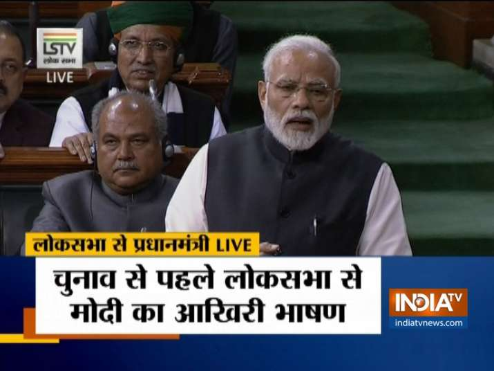 PM Narendra Modi Loksabha Speech Live- India TV