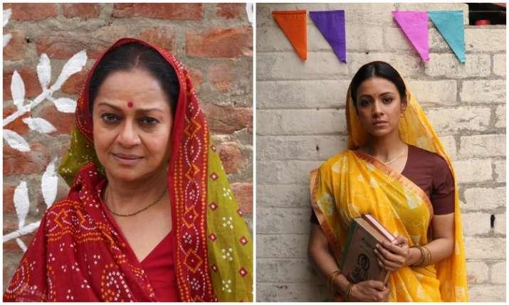 Biopic of PM Narendra modi cast- India TV